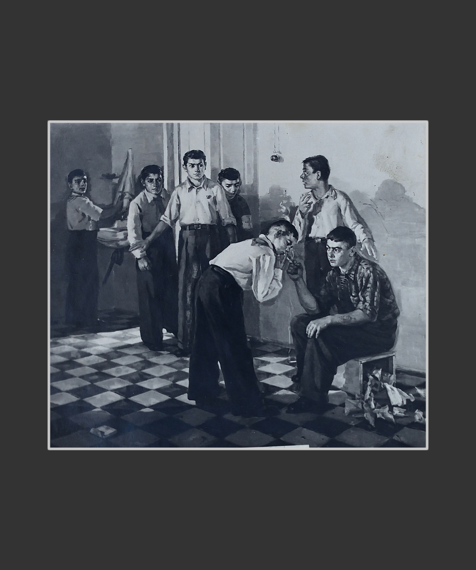 Got caught! (from the photo)