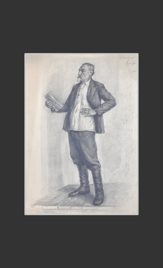Portrait of a standing man